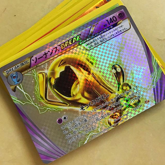 Pokemon Cards x 21.