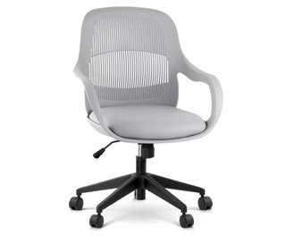 Modern Office Desk Chair - Grey