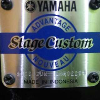 Yamaha Stage Custom Drums 4 Piece Shell Pack