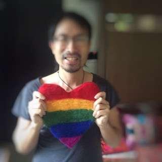 彩虹 愛心 婚姻平權