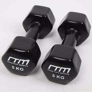 5kg Dumbbells Pair PVC Hand Weights Rubber Coated