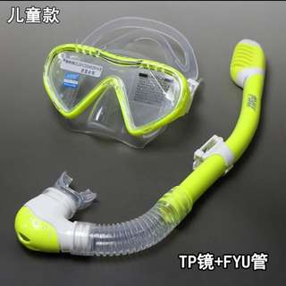 Snorkeling Glasses Equipment For Kid