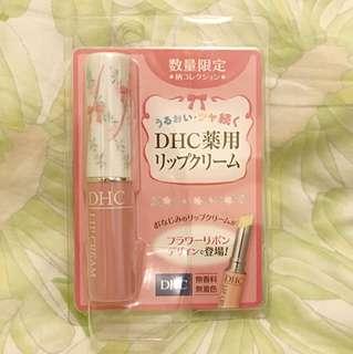 DHC橄欖潤唇膏