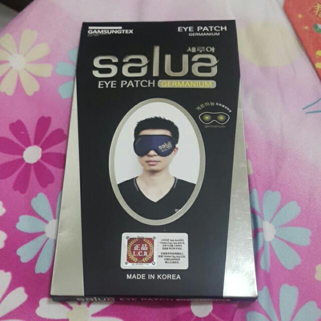 (含運)正品   韓國salua 離子眼罩