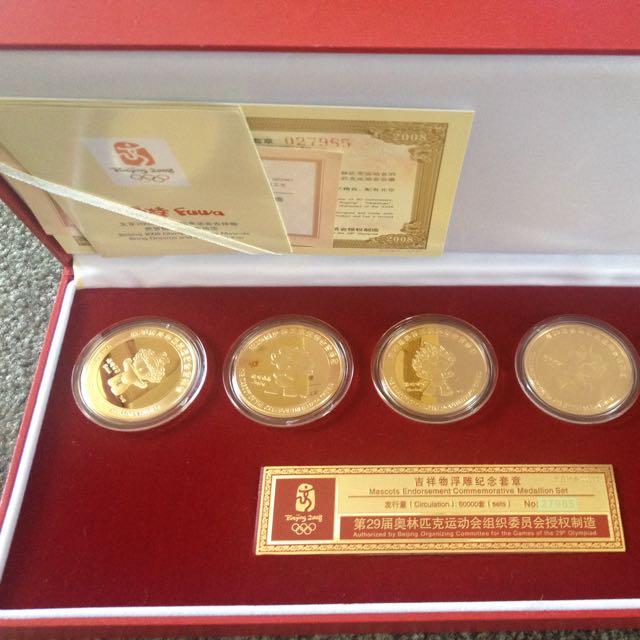 Beijing Olympic Medallion Set