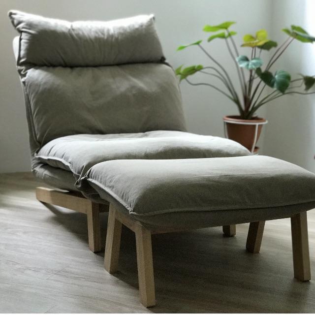Muji High Back Reclining Sofa