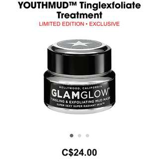 Brand New Glamglow Youth Mud