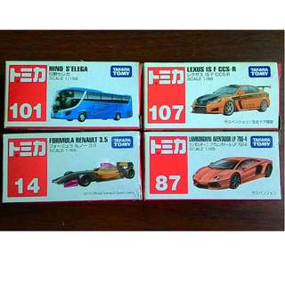 Tomica Basic Cars SET of four
