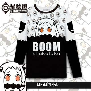 🉐 Hoppo-chan BOOM shakalaka Long-Sleeved T-Shirt