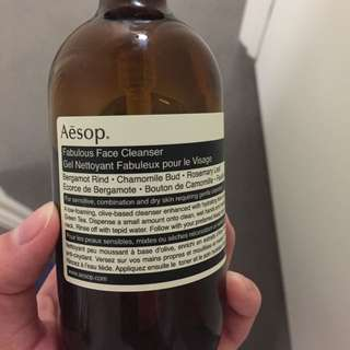 Aesop Face Cleaner