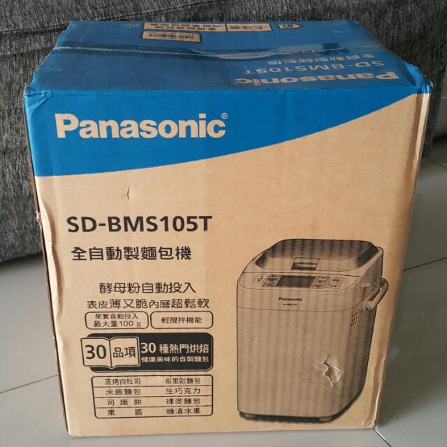 降價  國際牌 SD-BMS105T