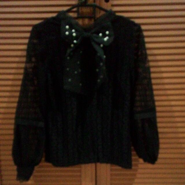 Blouse Hitam Broklat