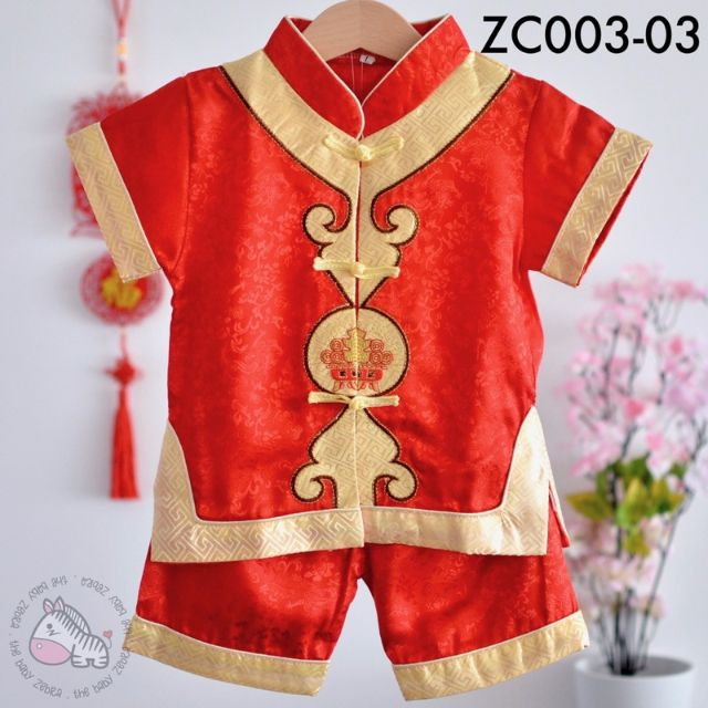 ✩Instock✩ Boy Mandarin Suit (Top & Bottom) - ZC