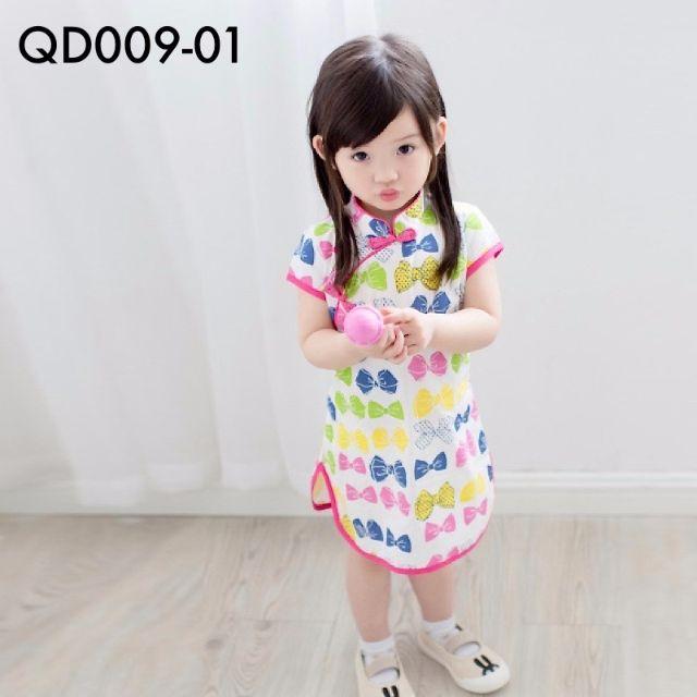 ✩Instock✩ Funion Cheongsam Dress - QD