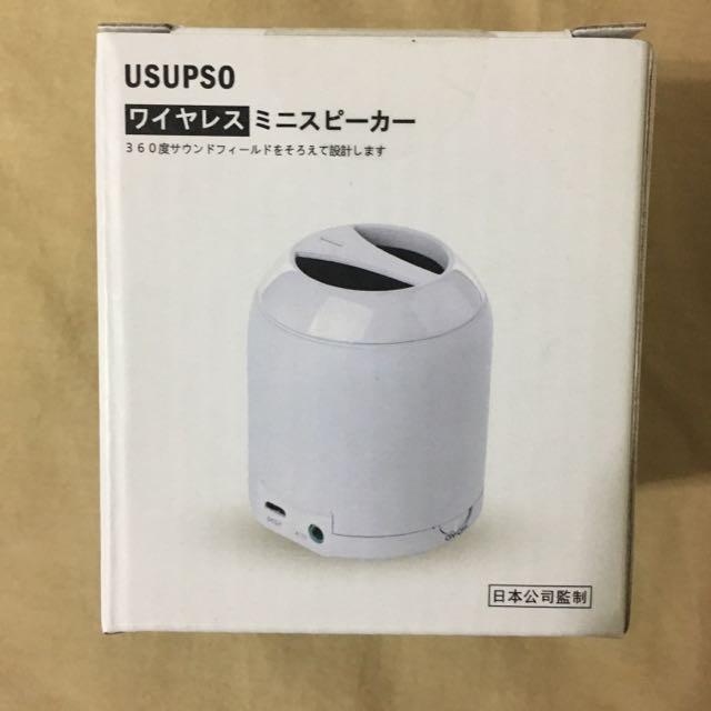 USUPSO無線藍牙小喇叭!特價500元