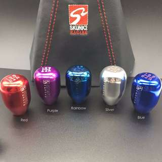 Skunk2 Billet Weighted Shift Knob for 5-Speed Honda Civic, Fit ..