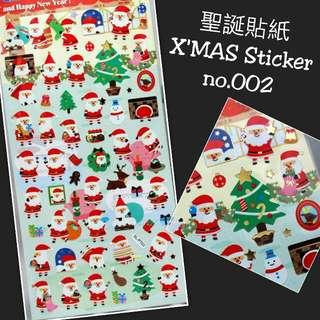 聖誕老人貼紙