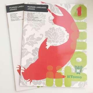 Pearson Japanese Textbooks Bundle
