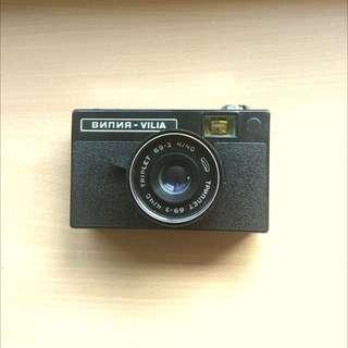 BeLOMO Villa 35mm Russian Camera Vintage