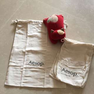 Bundle of Aesop Cloth Bags (large & Small)