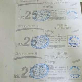 華航 100美金折價卷