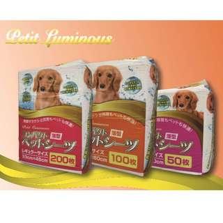 日本品牌 petit lumunous 尺半200片 2尺100片 寵物尿片 狗尿墊 寵物用品(九龍區免費送貨)