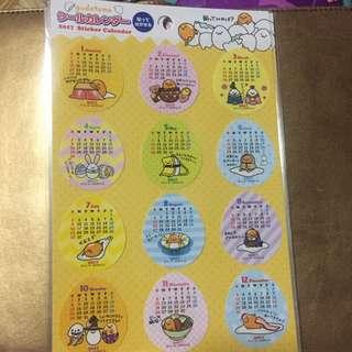 2017 Sticker Calendar Gudetama