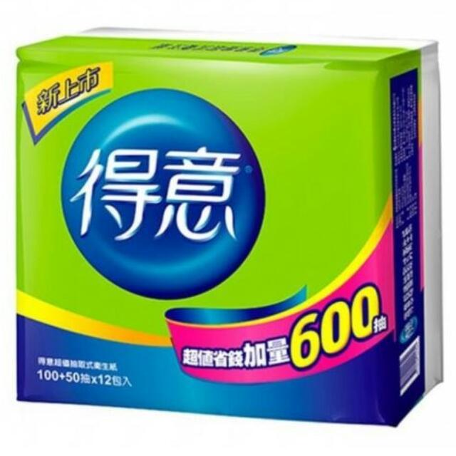 得意抽取式衛生紙(超值加量)