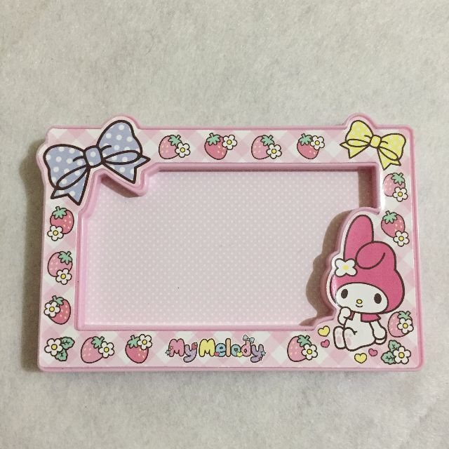 AUTHENTIC MELODY FRAME
