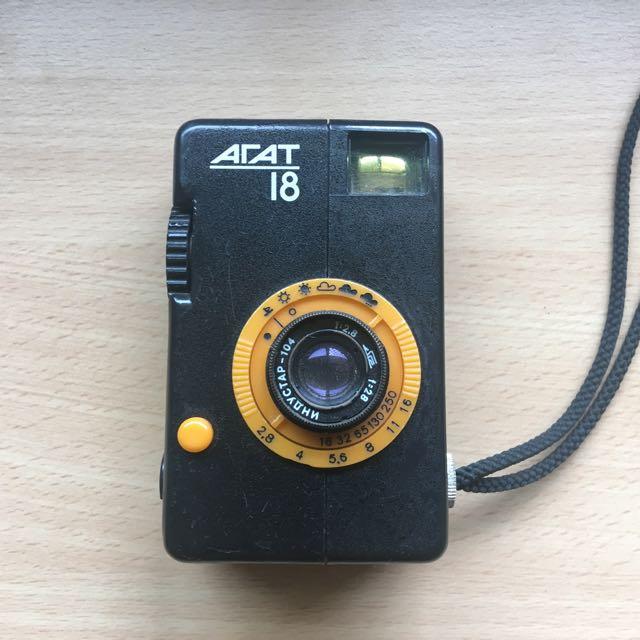 BELOMO Agat 18K: Tiny Russian Plastic Camera