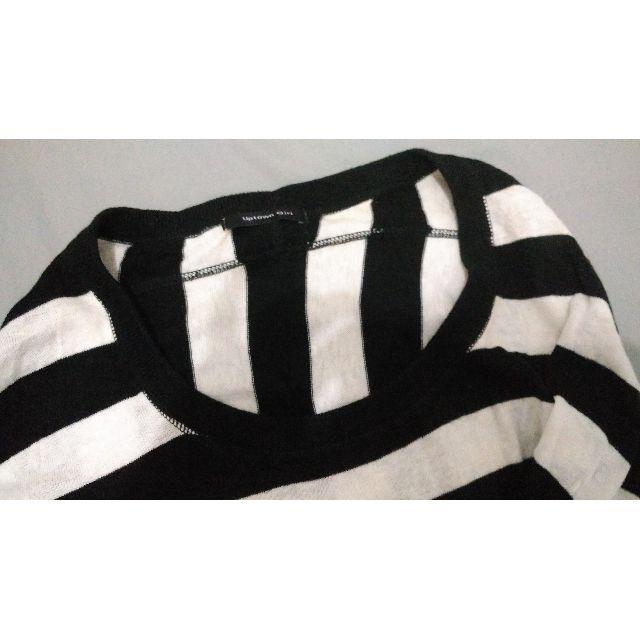 Knit Stripes Blouse
