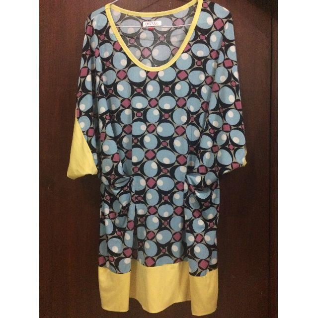 XSML Mini Dress