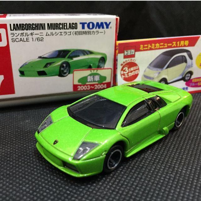 Sold Tomica 87 Lamborghini Murcielago First Color Lime Green Toys