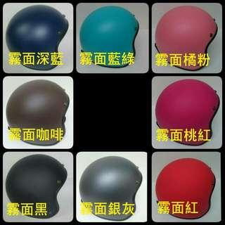 【全新】3/4罩 騎士安全帽