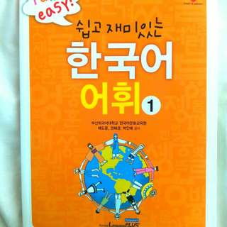 Texbook Korean Learning (Vocabulary)