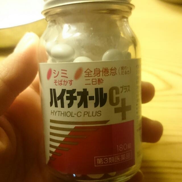 日本小白兔美白錠~180錠