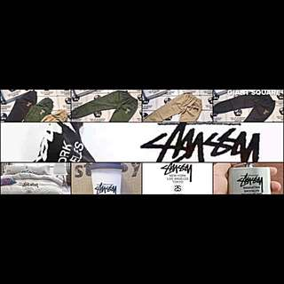 Can't Get Enough Of Stussy? 🤔