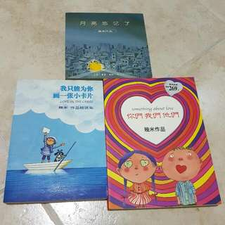 (3 books @$10)Chinese Pictorial Books - Jimmy 吉米
