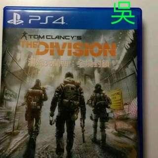 PS4 全境封鎖