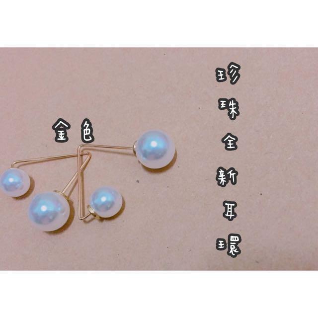 全新 現貨 珍珠耳環 (金色)