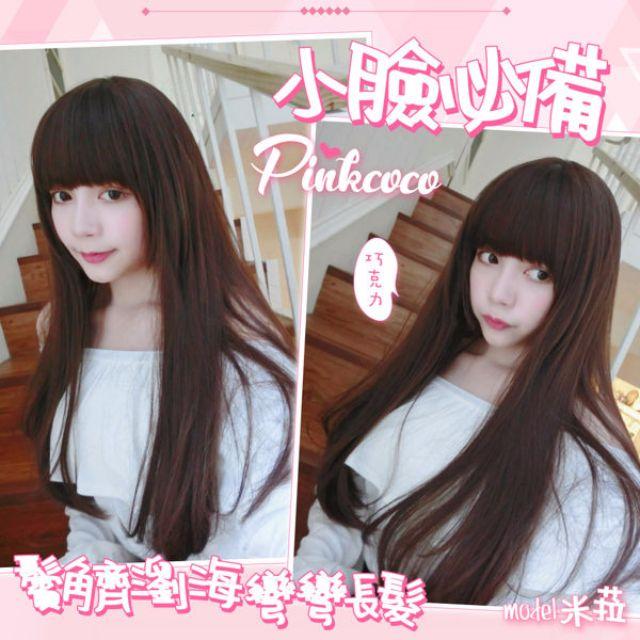 轉賣 *Pinkcoco粉紅可可假髮* 【WA0310】小臉必備 鬢角齊瀏海彎彎長髮 (亞麻黃)