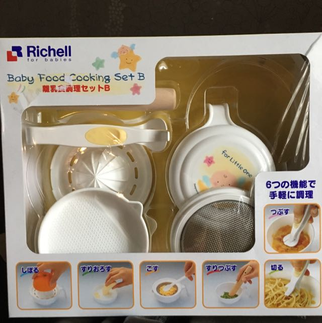 Richelle Cooking Set