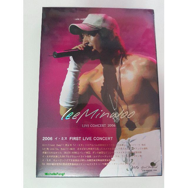 SHINHWA Lee Min Woo Live Concert 2006