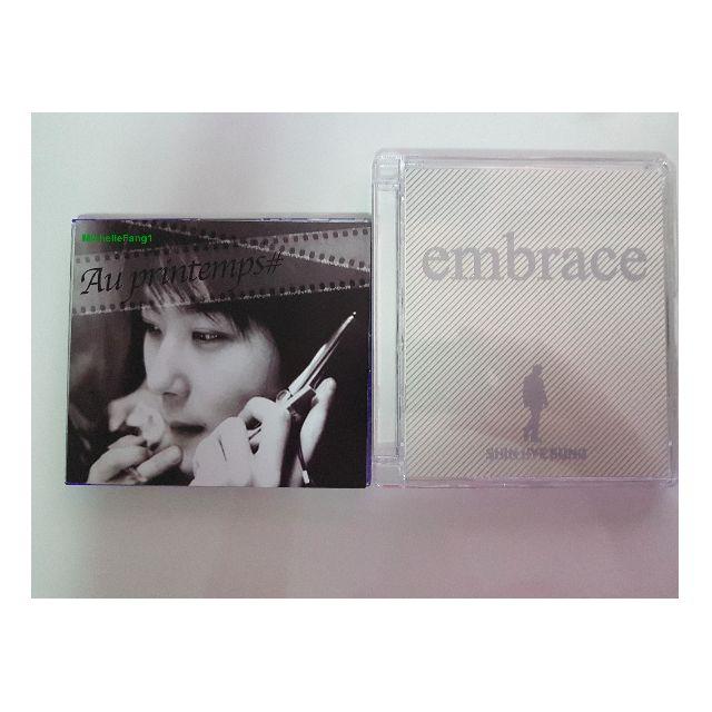 SHINHWA Shin Hye Sung Embrace CD with gift
