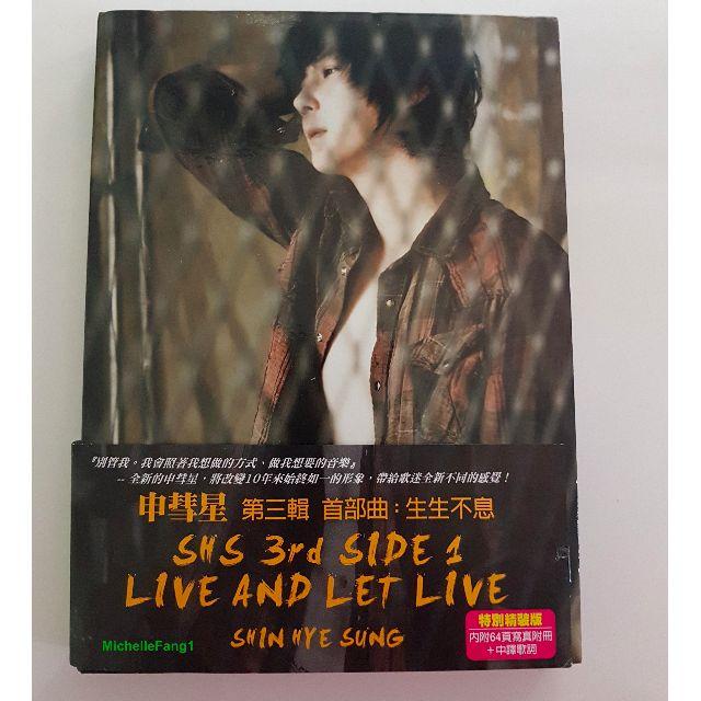 SHINHWA Shin Hye Sung Live and Let Live