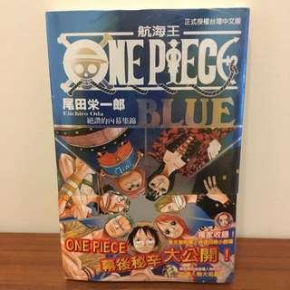 海賊王BLUE冊