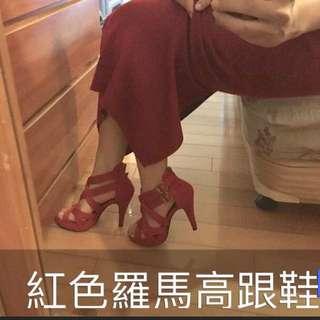 紅羅馬高跟鞋