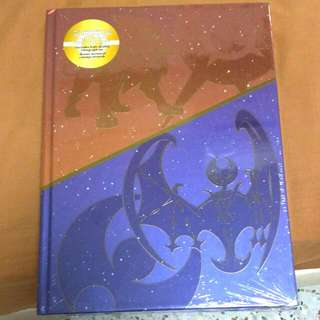 Pokemon Sun and Moon: Official Collector's Edition Guide (Hardcover)