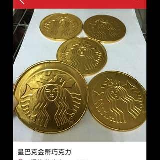 🚚 星巴克 金幣 巧克力 Starbucks 交換禮物 聖誕節