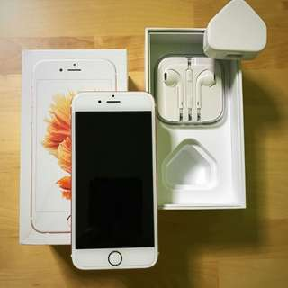 iPhone 6s 64GB Rose Gold in Excellent Condition